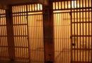 Der Gefangene