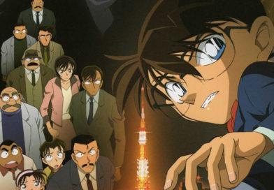 Detektiv Conan – 13. Film: Der Nachtschwarze Jäger