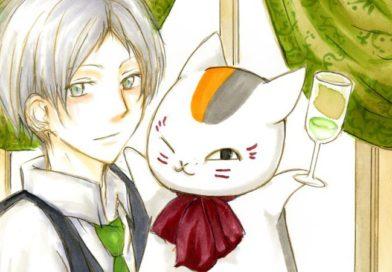 Pakt der Yokai: Natsume's Book of Friends