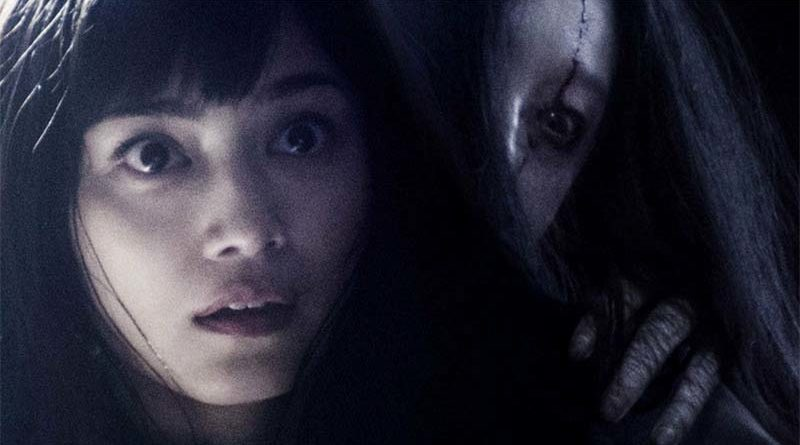 Ju-On: Origins (Staffel 1)